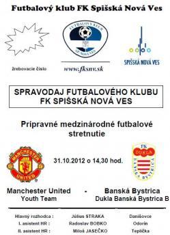 Manchester United -  Dukla Banská Bystrica B